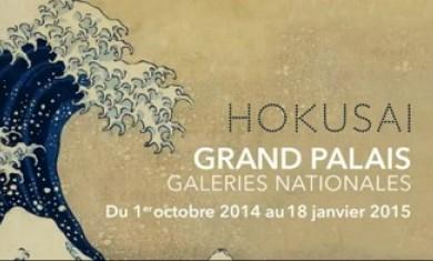 Ushuaïa et Histoire partenaires de l'exposition HOKUSAI au Grand Palais