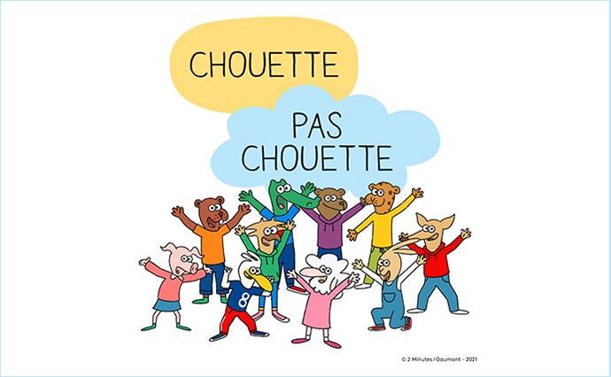 chouettepaschouette_site_corp.jpg